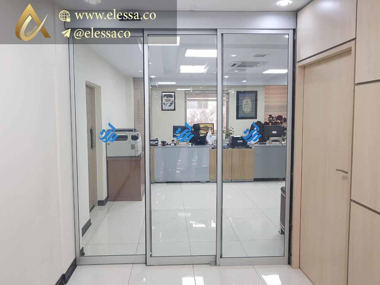 درب شیشه ای اتوماتیک شرکتی السا