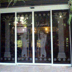 درب شیشه ای کشویی رستوران دهکده – شهران