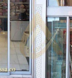 خرید درب شیشه ای اتوماتیک
